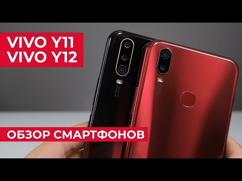 Смартфон VIVO Y12 3Gb/64Gb Burgundy Red