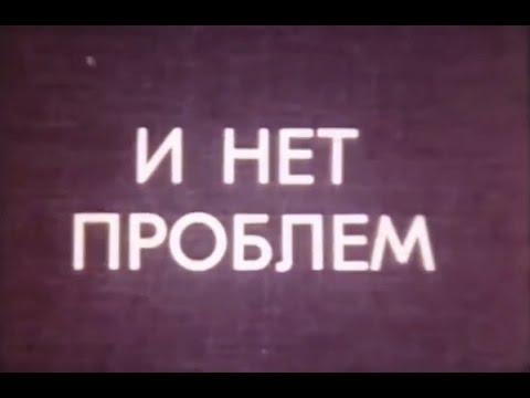 Реклама работы в сбербанке СССР