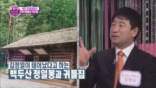 북한 백두혈통의 의미는?_채널A_이만갑 121회