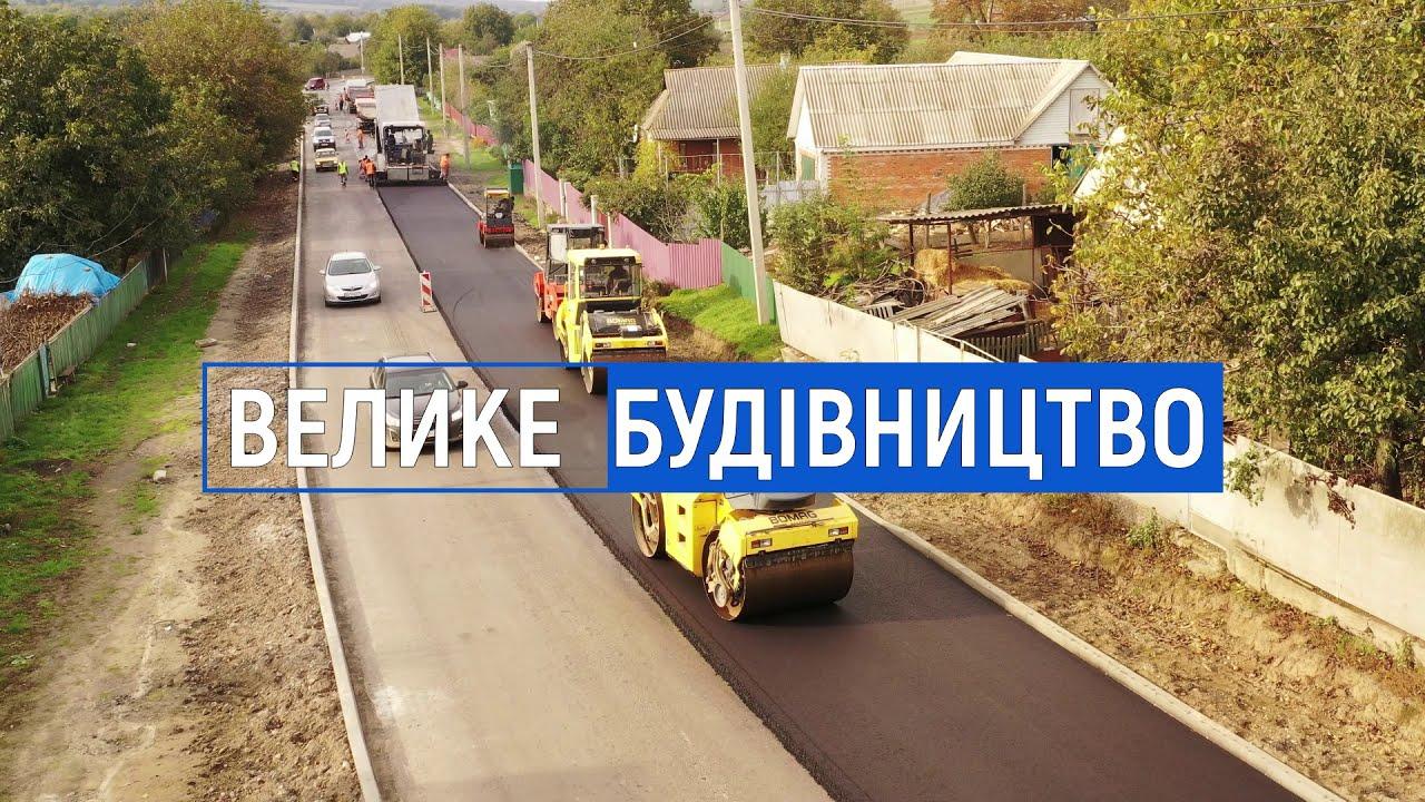 Хід виконання ремонту на а/д місцевого значення О-02-04-08 Гайсин-Теплик (м. Гайсин – с. Кущинці)