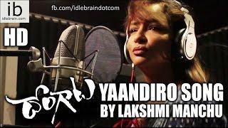 Yaandiro song by Lakshmi Manchu-Dongaata