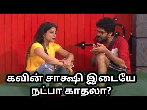 BIGG BOSS 3: kavin Sakshi Breakup |Love or Friends ?