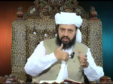Watch Sohbat-e-Sheikh (Fana Fillah) YouTube Video