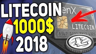 СРОЧНО ПОКУПАЙТЕ ЛАЙТКОИН! НОВОСТЬ КОТОРАЯ УДИВИТ ВСЕХ! Стоимость Litecoin 2018 Прогноз