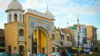 Top 7 Gates of beautiful city Of pakistan 2017 by rank