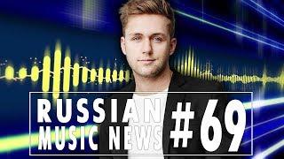 #69 10 НОВЫХ ПЕСЕН 2017 - Горячие музыкальные новинки недели