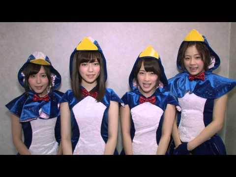『走れ! ペンギン』 PV (AKB48 #AKB48 )