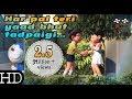 Har pal teri yaad bahut tadpaygi (full video) || Nobita & Shizuka || animated song 2017