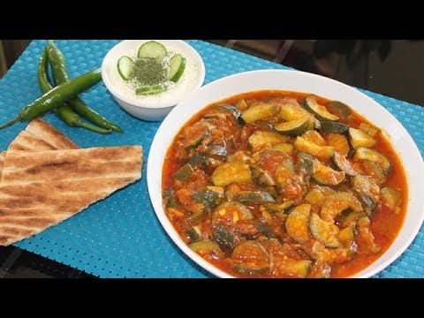 Afghan Zucchini Curry Recipe – قورمه کدو سبز – Afghan Vegetarian Recipe – Ghormeh Kaddu