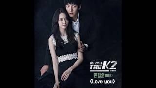 [The K2 OST Part 4] 민경훈 (Min Kyunghoon) - Love you