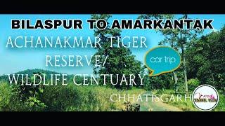 ACHANAKMAR WILDLIFE SANCTUARY || ACHANAKMAR TIGER RESERVE || अचनकमार वन्यजीव अभयारण्य(CHHATISGARH)