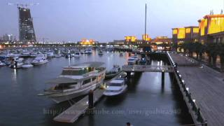 preview picture of video 'Beautiful Kuwait city - new trailer montage 2011'