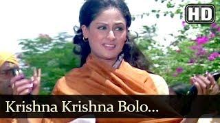 Krishna Krishna Bolo (HD) - Naya Din Nai Raat Song