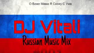 Russian Music 2015
