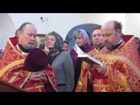 молитва и величание мученику Виктору