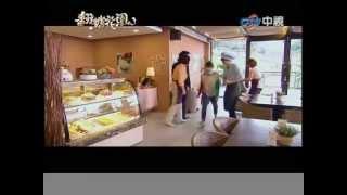 Fondant Garden 翻糖花園 Episode 14