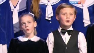 Юлия Савичева и детский хор ВГТРК - Прекрасное далеко [Юбилейный концерт Юрия Энтина]