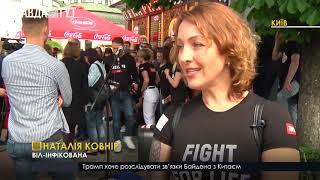 Випуск новин на ПравдаТут за 18.05.19  (13:30)