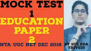 VIDEO 1- EDUCATION PAPER 2 - NTA UGC NET DEC 2019 EXAM