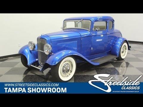 Video of '32 5-Window Coupe - PRBG