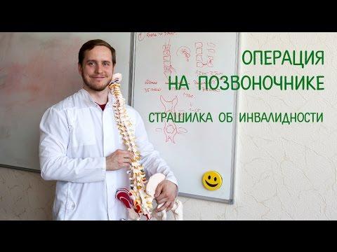 Института патологии позвоночника и суставов украина