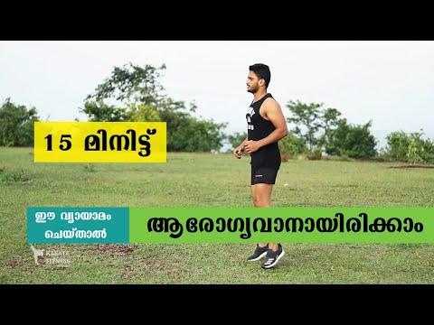 കരാട്ടെയിലെ വ്യായാമങ്ങളും സെൽഫ് ഡിഫൻസും I Karate Fitness Online Classes