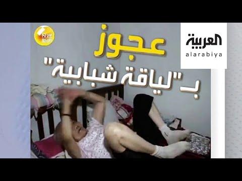 العرب اليوم - شاهد: صينية عمرها 107 أعوام لكن لياقتها أفضل من مئة شاب