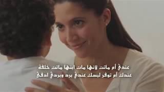تحميل اغاني ELZAEEM | MARWAN خليك مكاني MP3