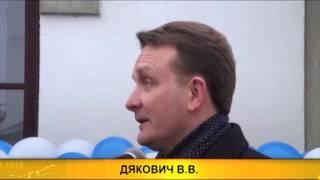 Открытие ЦБУ ОАО «Белгазпромбанк» в Слониме