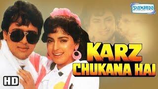 Karz Chukana Hai {HD}  Govinda  Juhi Chawla  Kader Khan  Asrani  Old Hindi Movie