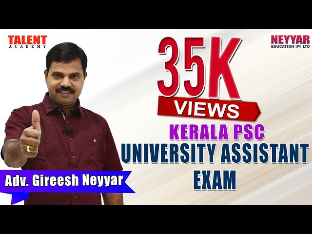How To Prepare For PSC/Assistant Grade/ EXAM | MOTIVATIONAL VIDEO | Adv. Gireesh Neyyar Part-1