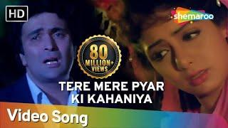 Tere Mere Pyar Ki Kahaniya (HD) | Banjaran Songs | Rishi