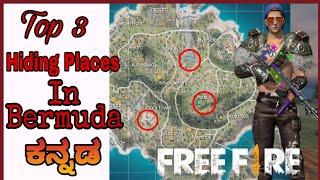 Free Fire Top 3 Best Hiding Places In Bermuda Map Kannada - Gaming Kannadiga