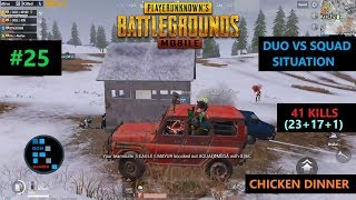 "[Hindi] PUBG MOBILE | ""41 KILLS"" INSANE DUO VS SQUAD SITUATION IN VIKENDI MAP PLAYING WITH SUBS"