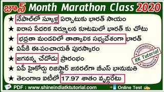 June Month Marathon Class - 2020 | National, International, Economy - 2020 By RK