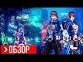 Видеообзор Astral Chain от XGTV