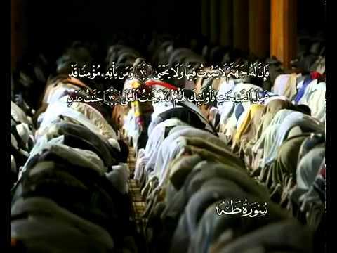 سورة طه - الشيخ / محمود البنا - ترجمة فرنسية
