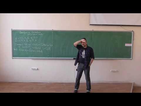 Дискретна математика, лекція 31-1: алгебраїчні властивості регулярних мов