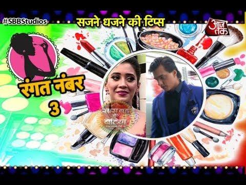 Shivangi Joshi And Mohsin Khan At Star Parivaar Awards 2018