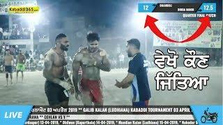 | Dhandoli Vs Dirba Mandi | Galib Kalan (Ludhiana) Kabaddi Tournament 03 Apr 2019