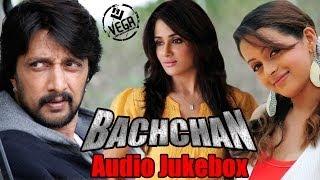 Bachchan Telugu Movie Songs - Jukebox