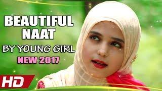 BEAUTIFUL NAAT BY YOUNG GIRL   HALEEMA SARWAR   KAR DE KARAM RAB SAIYAN HAMD   OFFICIAL HD VIDEO