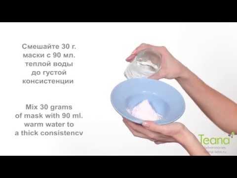 Препараты от пигментации кожи