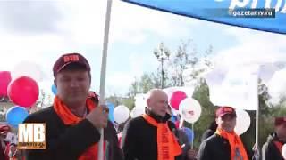 Воркута. День шахтера 2018