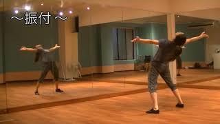 玲実先生のダンスレッスン〜振付②〜のサムネイル