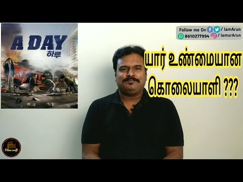 A Day (2017) Korean Mystery Thriller Movie Review in Tamil by Filmi craft