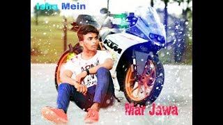 ishq mein marjawan original song - मुफ्त ऑनलाइन