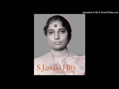 Chelil  Thaamara [Bit] (Pareeksha-1967) by S JANAKI