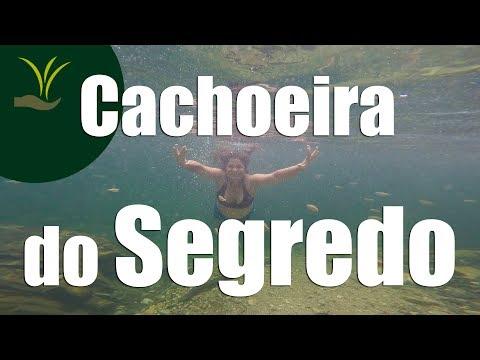 Cachoeira do Segredo - Chapada dos Veadeiros Web | Alto Paraíso de Goiás