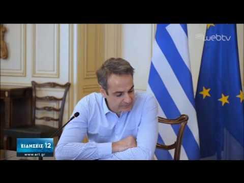 Τηλεδιάσκεψη Κ.Μητσοτάκη με Έλληνες ερευνητές   15/04/2020   ΕΡΤ